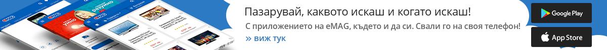 Mobilno_prilozhenie