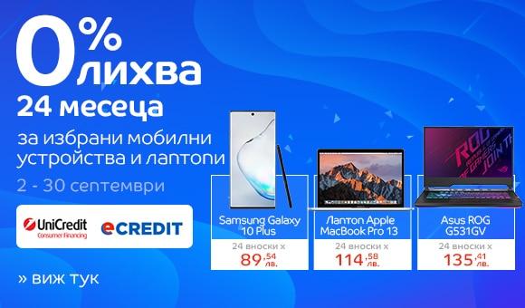 0% mobile
