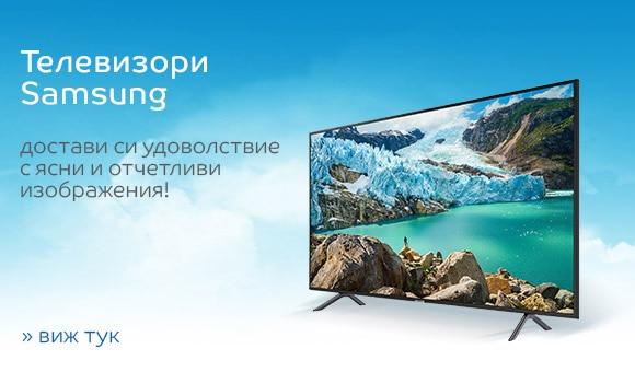 Телевизори pазопаковани