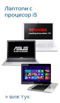 Laptops cu procesor i5